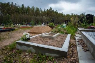 Установка нагробных сооружений