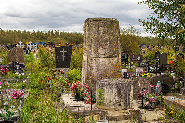 Памятник #1