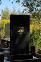 Еврейский участок Ковалевского кладбища